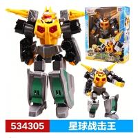 巨神战击队2玩具534304太阳战机王机器人 星球战机击王 迷你星球战机王 534305
