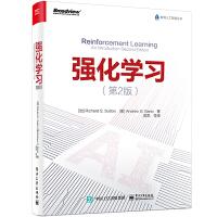 强化学习(第2版) 电子工业出版社