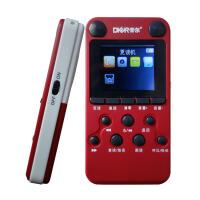 帝尔MP3彩屏复读机 可听磁带光盘可下载8G+录音笔 DR16D学习机