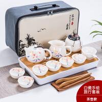 【新品】功夫茶具套装旅行便携包简约日式瓷器家用办公室泡茶壶红茶杯户外