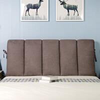 布艺床头靠垫软包 可拆洗定做床头靠背 大床头 靠枕罩 双面纯色靠垫定制