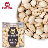 【如水】原色开心果休闲零食坚果炒货干果原味无漂白150g