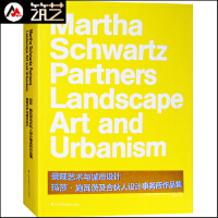景观艺术与城市设计 玛莎施瓦茨及合伙人设计事务所作品集 景观设计大师名师 Martha Schwartz 作品集书籍