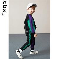 MQD男童运动套装春秋纯棉宝宝洋气两件套小童儿童拼接卫衣套装潮