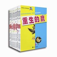 卡通版 动物文学美绘本(全十册):导盲犬的天堂、海上的舞者、海豚的微笑、狼的呼唤、、企鹅的风度、千里马传奇、森林医生啄