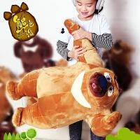 公仔熊大熊二光�^��毛�q玩具�和�熊二熊大男女生日�Y物套�b 授��Х��俗R 熊大58cm