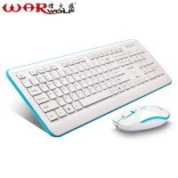 鼠标键盘套装 巧克力无线2.4G键盘鼠标套装 商务办公笔记本电脑配件