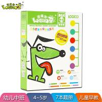 逻辑狗4-5岁(幼儿园中班-带6钮板)第二阶段儿童思维升级游戏系统 男孩女孩益智数学习早教机玩具卡