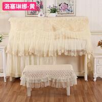 钢琴罩电钢琴布防尘全罩半罩琴凳罩蕾丝盖布套现代简约欧式韩国C定制 双人凳罩 无琴罩