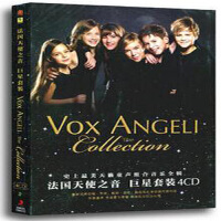 正版音乐 法国天使之音:巨星套装Vox Angeli the Collection(4CD)【光碟专辑CD唱片】