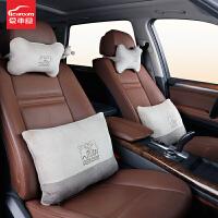 汽车头枕护颈枕座椅靠枕一对车内用品可爱车枕颈椎头枕车用
