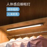 led充电橱柜灯厨房人体感应灯带开关免线柜底灯无线开门亮衣柜灯