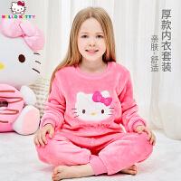 【到手价:95元】HelloKitty凯蒂猫女童睡衣秋冬季儿童家居服套头加厚加绒小孩珊瑚绒暖暖套装KT01A09041