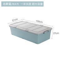 床底收纳箱扁平塑料特大号储物箱衣服被子整理箱床下收纳箱带滑轮