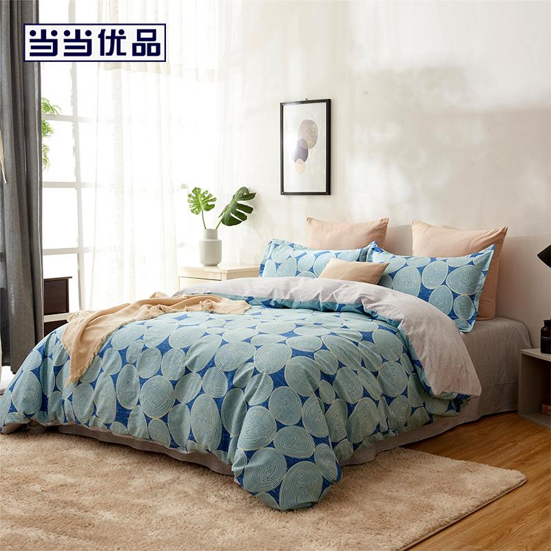 当当优品四件套 纯棉床单款双人床品件套 爵士星空 纯棉床单款双人四件套