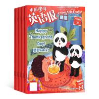 中国少年英语报一二年级版杂志 教育2019年11月起订 小学英语阅读 幼儿英语绘本 小学英语读物 英语杂志 学习辅导期刊 杂志订阅 杂志铺