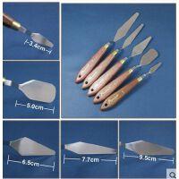 凤凰五件5件套装调色刀 水粉油画颜料调色刀工具 刮刀 油画刀铲刀