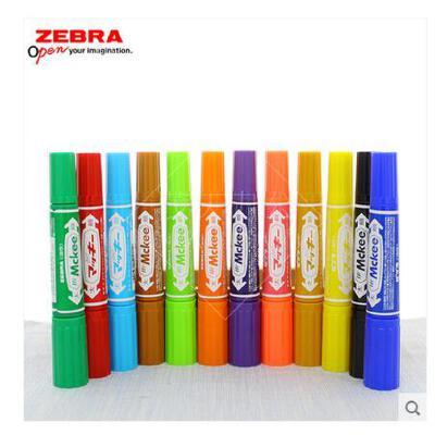日本zebra斑马记号笔 斑马12色记号笔 大双头马克笔油性笔 油性速干不掉 色彩鲜艳 双头书写