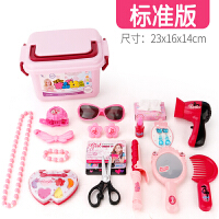 儿童化妆品 仿真儿童化妆品礼盒套装3-4-5岁6小女孩女童公主梳妆台过家家玩具 标准