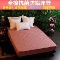 全棉床笠单件棉防尘床罩防滑保护套1.8m米床垫套加厚夹棉