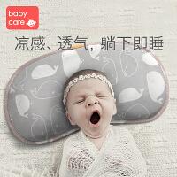 babycare婴儿枕头 新生儿0-1-3岁宝宝定型苎麻枕 透气儿童枕头