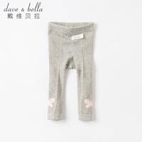 戴维贝拉女童袜子儿童连裤袜春季打底裤2021新款小童宝宝弹力裤袜