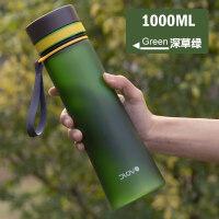 便携运动水壶大容量磨砂太空杯学生健身水瓶随手杯子 抖音