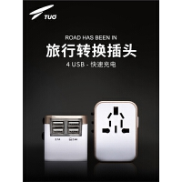 通用充电转换器电源USB插头日本旅行香港欧标英标插座