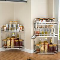 不锈钢厨房三角形置物架收纳架灶台调味调料用品家用大全落地多层