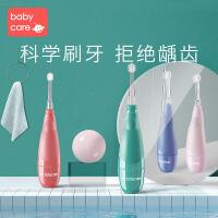 babycare儿童电动牙刷 带LED灯防水软毛低震声波1-3岁宝宝牙刷