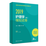 2019�o理�W(��)模�M�卷(配增值)