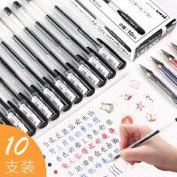 日本三菱UM-100中性笔0.5mm黑色签字笔水笔uni-ball学生用考试用 黑色10支装/整盒