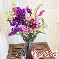 勿忘我新鲜花干花永生花束云南低价散装干树枝混合式客厅花艺