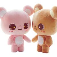 熊毛绒玩具情侣一对可爱玩偶女生儿童公主抱睡小号公仔布娃娃抱熊 经典款一对 32厘米