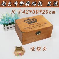 新品实木带锁收纳箱子复古大号A4证件收纳收藏盒子密码储物家庭用 红色 超