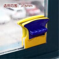 新品玻璃清洁器兴旺双层中空双面 D型 简易款