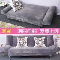 沙发小户型出租房用网红款单人折叠出租屋沙发床两用经济型三人20