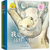 小小聪明豆绘本:让爱暖心(套装共6册)(专供)