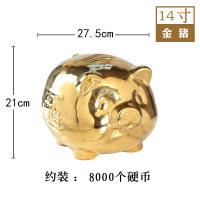 装饰摆件超大陶瓷猪创意生日礼品可爱儿童零钱储蓄存钱罐 14寸金萌猪