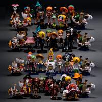 Q版海贼王周边全套手办公仔模型玩具人偶汽车摆件情人节生日礼品 +灯饰