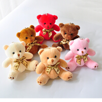 可爱糖果色小熊毛绒玩具10cm精品创意礼物娃娃机公仔