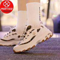 Skechers/斯凯奇女鞋新款低帮运动鞋厚底熊猫鞋舒适透气轻便缓震防滑耐磨休闲鞋13158-WHLD