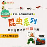 #好饿的毛毛虫4册 the very hungry caterpillar 艾瑞卡尔 盒装 进口英语英文原版绘本 点读