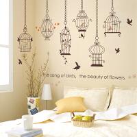 田园可爱鸟笼家居客厅墙面布置墙贴纸创意卧室玄关背景墙装饰贴画 可爱鸟笼 特大