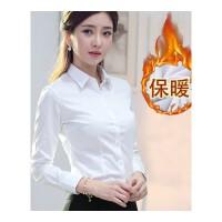 秋冬保暖打底白衬衫女长袖加绒加厚修身显瘦正装工作服职业装衬衣