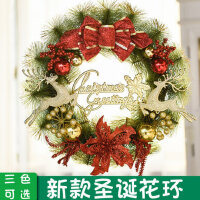 圣诞花环装饰品圣诞节装饰门挂酒店挂饰圣诞树花环商场吊饰