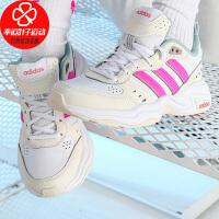 Adidas/阿迪达斯女鞋新款复古低帮运动鞋舒适透气轻便耐磨休闲跑步鞋H05535
