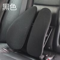 夏季汽车用护腰靠垫 开车座椅透气靠垫腰托腰枕腰垫 汽车靠背腰靠定制
