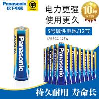松下电池5号电池12节五号碱性电池玩具遥控器干电池正品电池5号