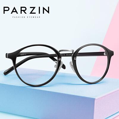 帕森近视光学眼镜框近视眼镜 男女TR90全框配眼镜架眼睛框潮 5016【潮夏出击】全场满198减15,满299减30。品牌直供,售后无忧!